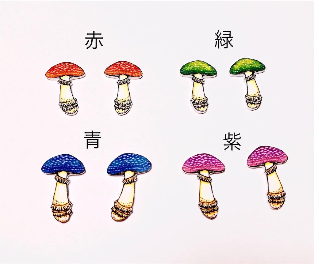 f:id:chikamatsuya83:20191005103127j:image