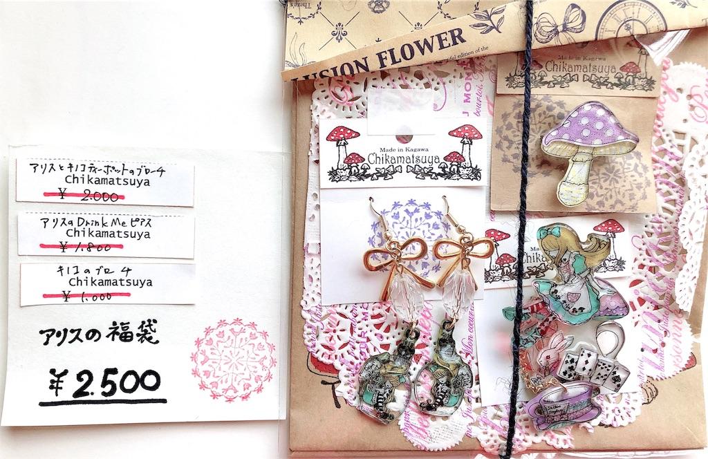 f:id:chikamatsuya83:20200106094003j:plain