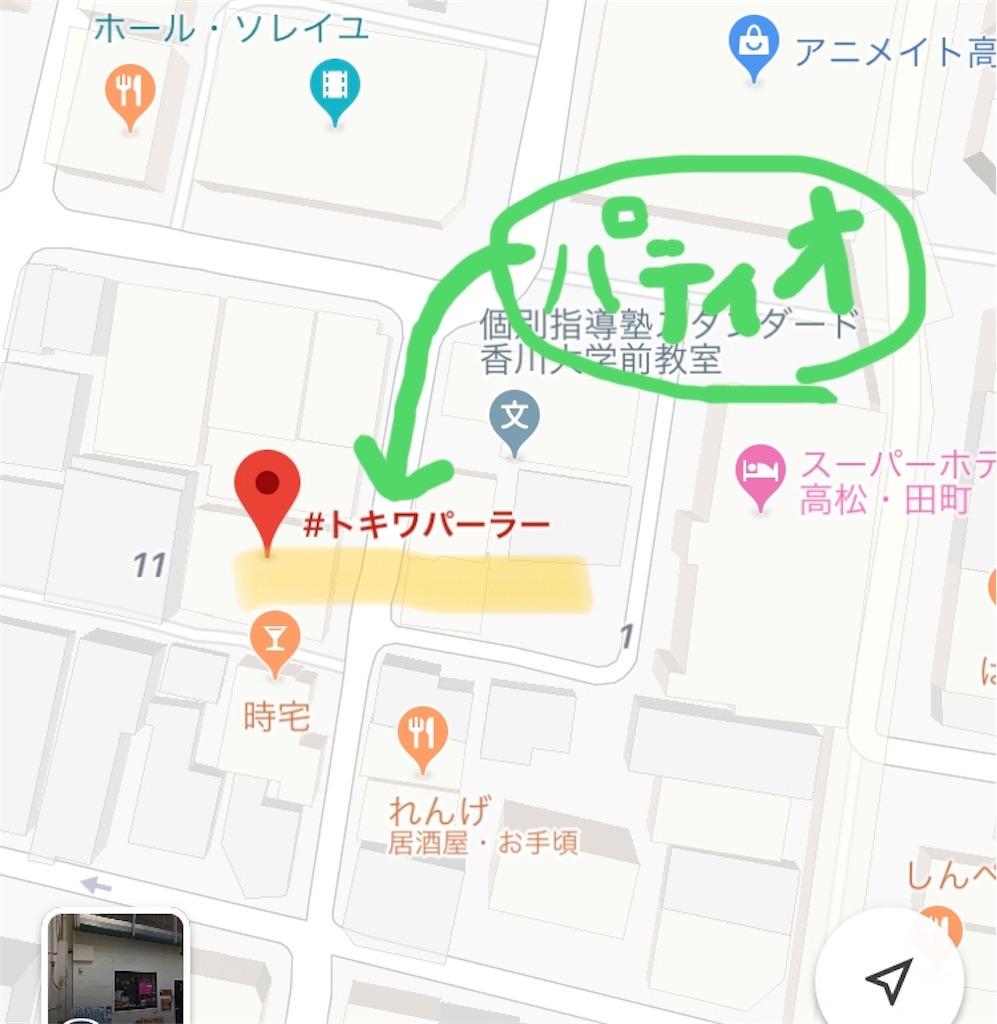 f:id:chikamatsuya83:20200106094812j:image