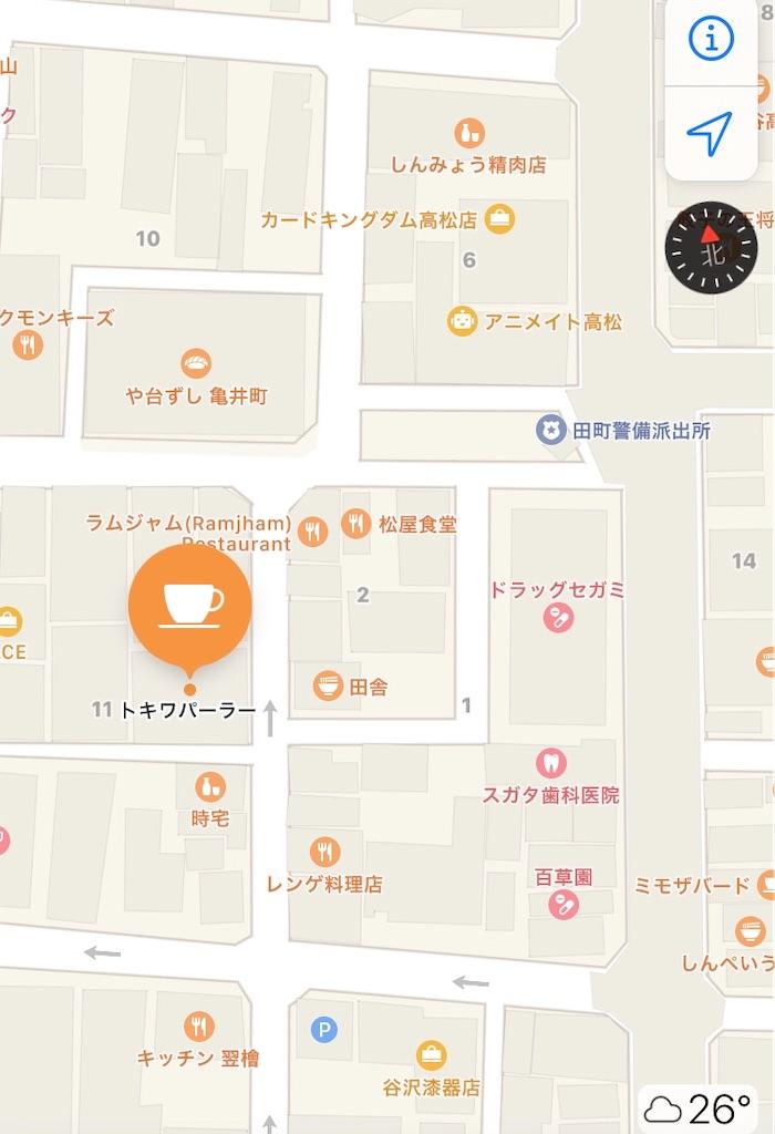f:id:chikamatsuya83:20200918103002j:image