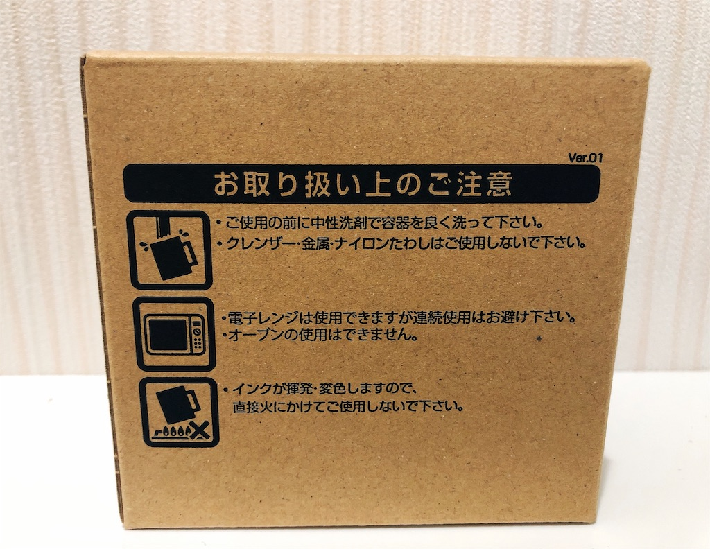 f:id:chikamatsuya83:20210201061331j:image