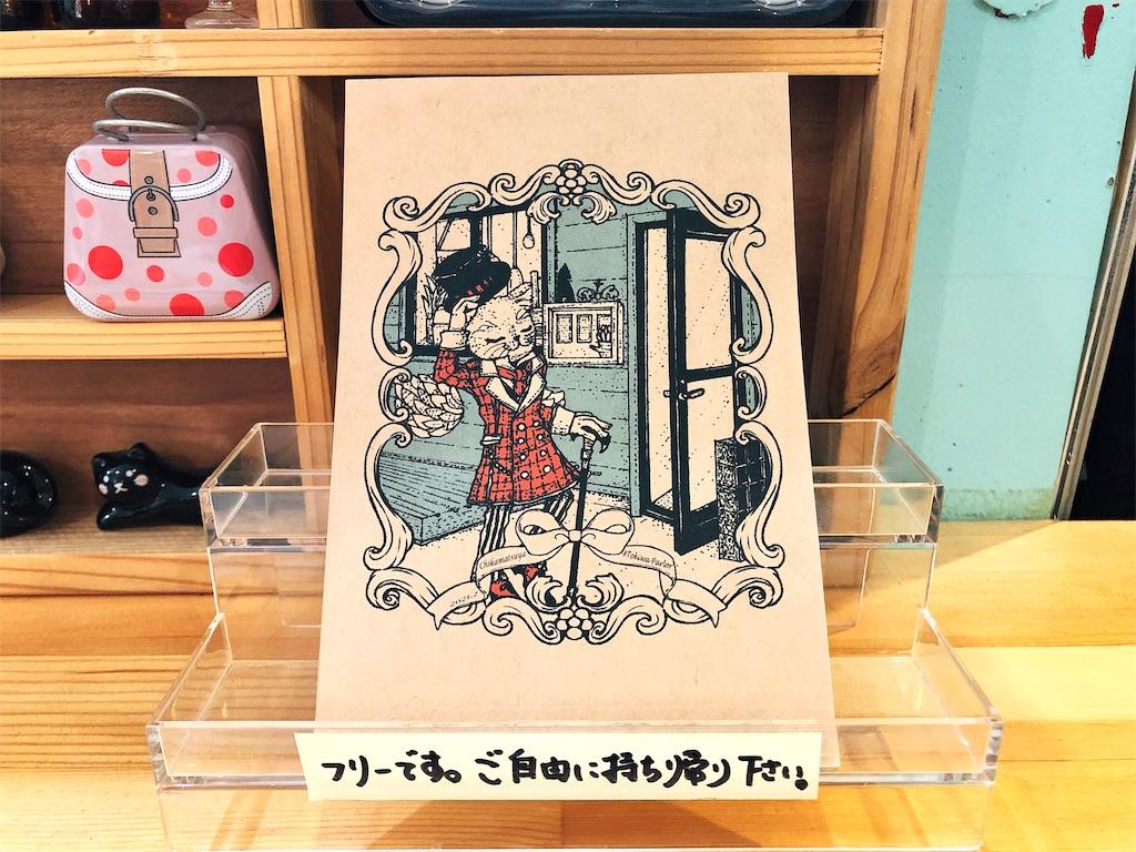f:id:chikamatsuya83:20210201061349j:image