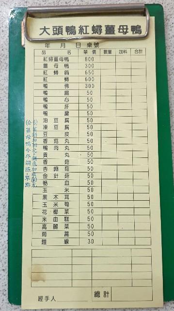 f:id:chikanomi:20200307204115j:image