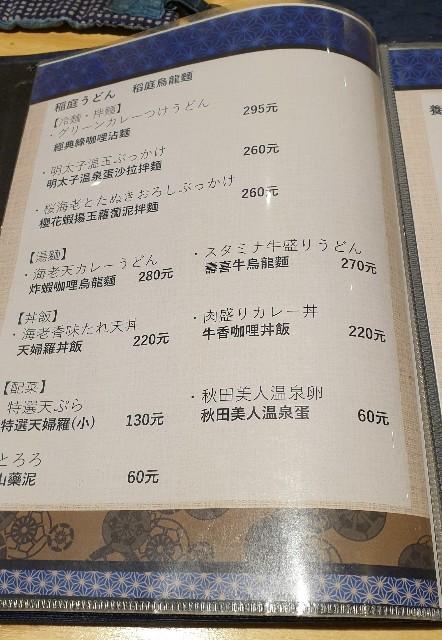 f:id:chikanomi:20200310234337j:image