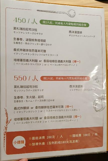 f:id:chikanomi:20200314160050j:image