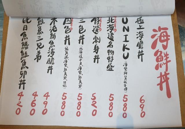 f:id:chikanomi:20200323082605j:image
