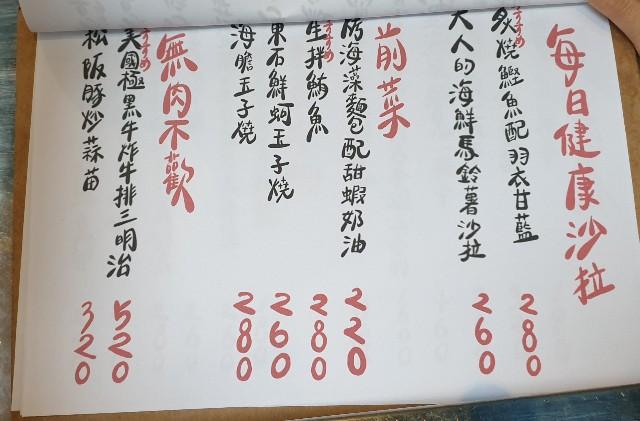 f:id:chikanomi:20200323082621j:image