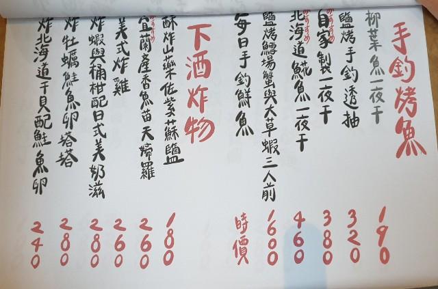 f:id:chikanomi:20200323082629j:image