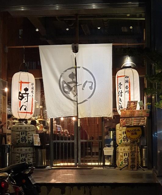 f:id:chikanomi:20200326095222j:image