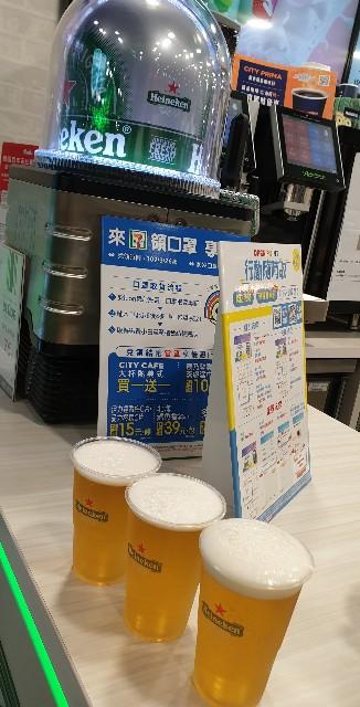f:id:chikanomi:20200328001746j:image