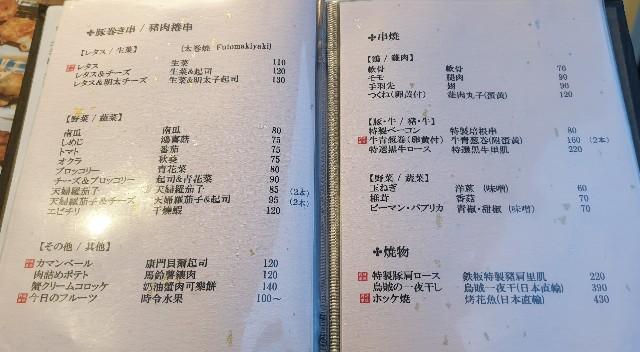 f:id:chikanomi:20200329185631j:image