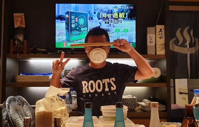 f:id:chikanomi:20200408193501j:image