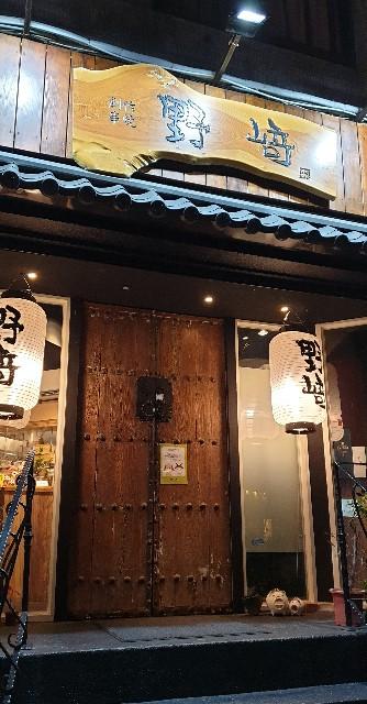 f:id:chikanomi:20200410193611j:image