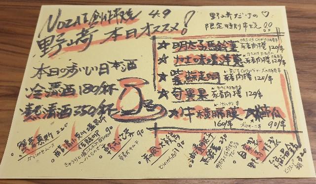f:id:chikanomi:20200411103327j:image