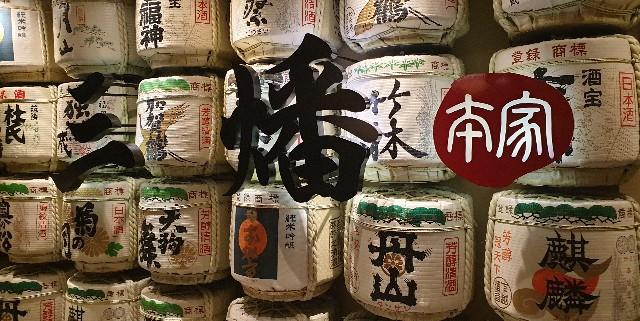 f:id:chikanomi:20200415100437j:image