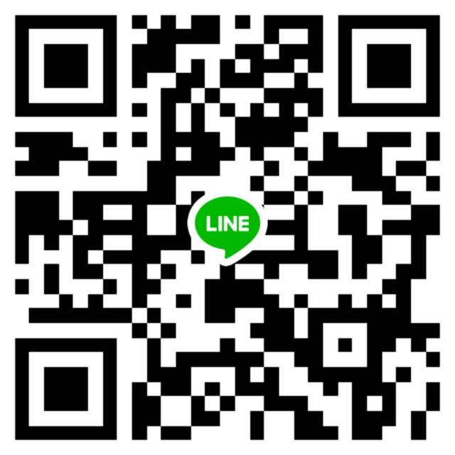 f:id:chikanomi:20200424095843j:image