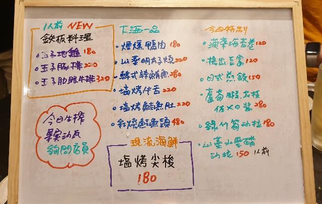 f:id:chikanomi:20200504211200j:image