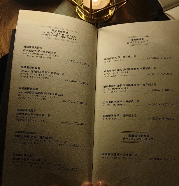 f:id:chikanomi:20200504211940j:image