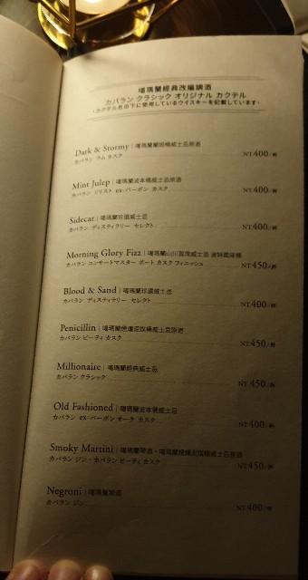 f:id:chikanomi:20200504212013j:image