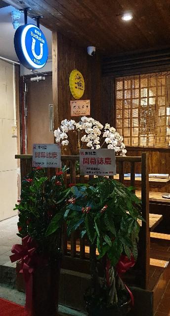 f:id:chikanomi:20200509171017j:image
