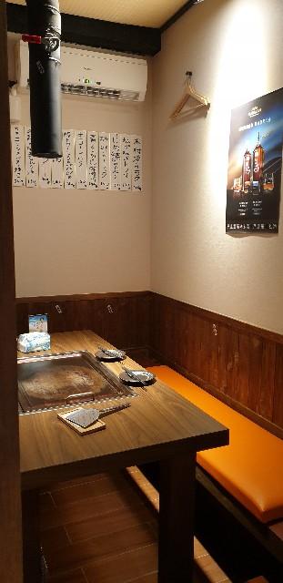 f:id:chikanomi:20200509171040j:image