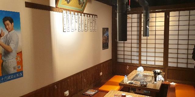 f:id:chikanomi:20200509171143j:image