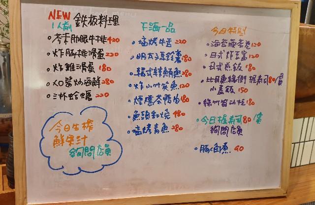 f:id:chikanomi:20200522100832j:image