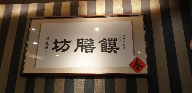 f:id:chikanomi:20200523121402j:image