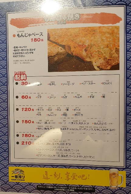 f:id:chikanomi:20200527192622j:image