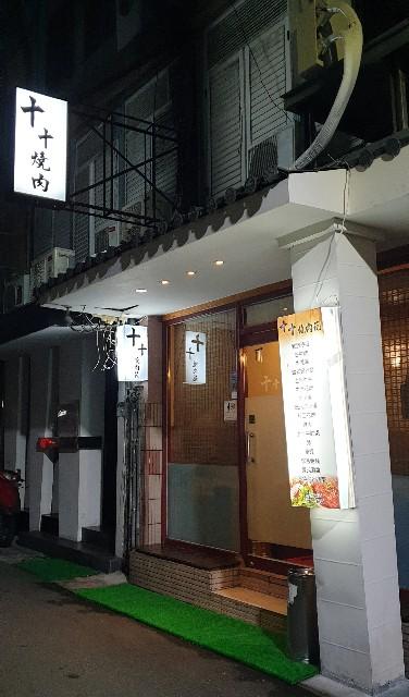 f:id:chikanomi:20200612100923j:image