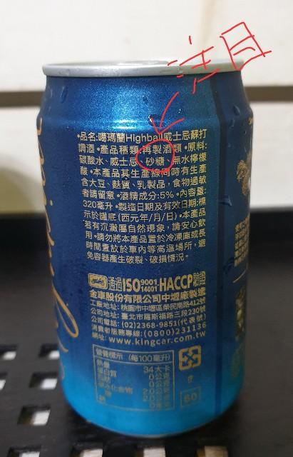 f:id:chikanomi:20200620214741j:image