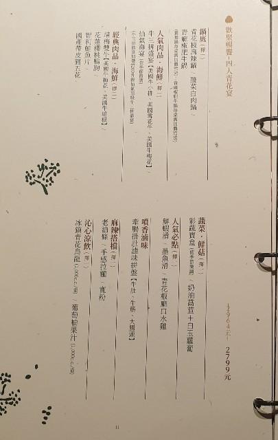 f:id:chikanomi:20200626172410j:image