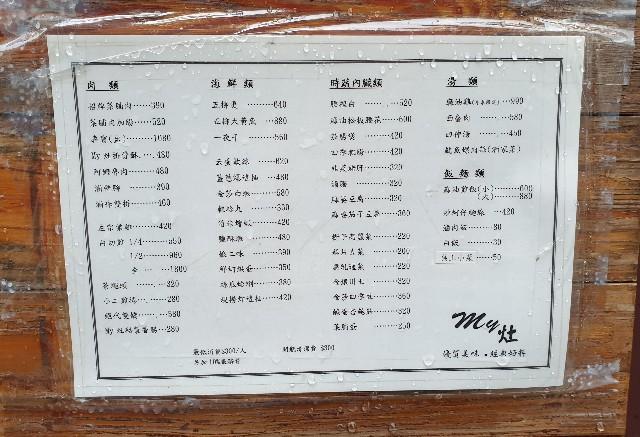 f:id:chikanomi:20200702095827j:image