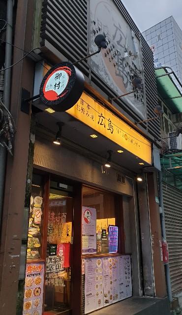 f:id:chikanomi:20200704152750j:image