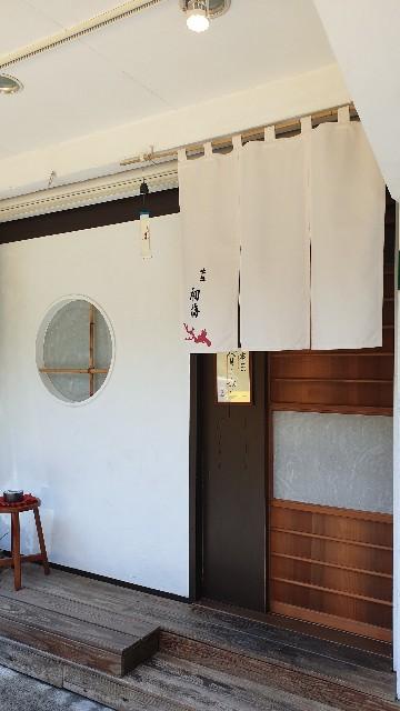 f:id:chikanomi:20200718190540j:image