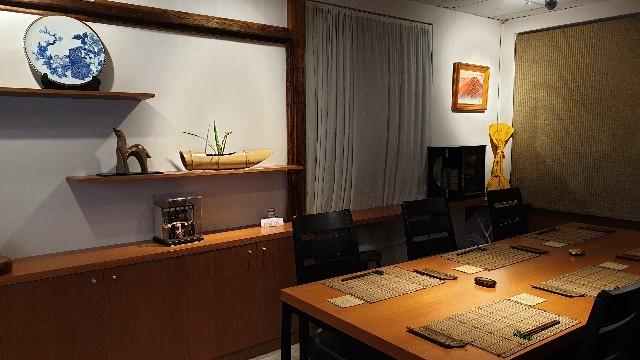 f:id:chikanomi:20200718190609j:image