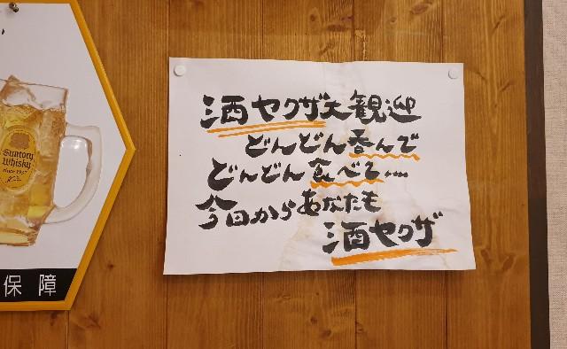 f:id:chikanomi:20200719213924j:image