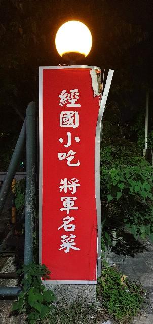 f:id:chikanomi:20200801125913j:image