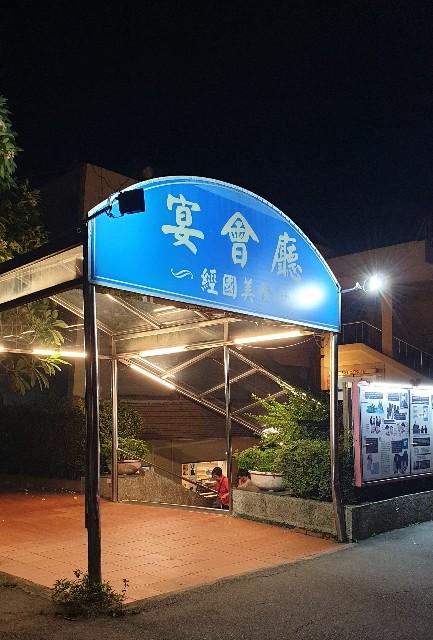 f:id:chikanomi:20200801125919j:image