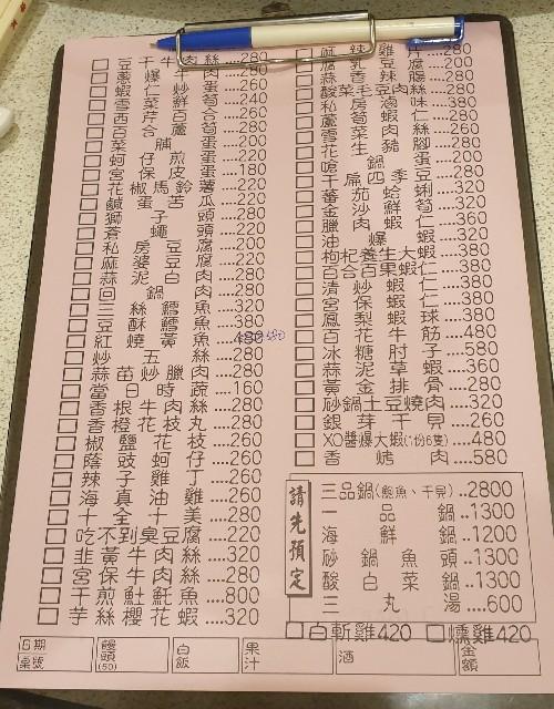 f:id:chikanomi:20200808095307j:image