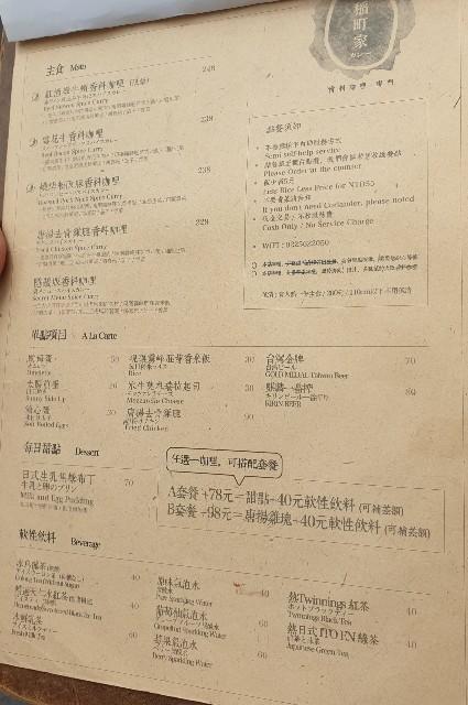 f:id:chikanomi:20200809174042j:image