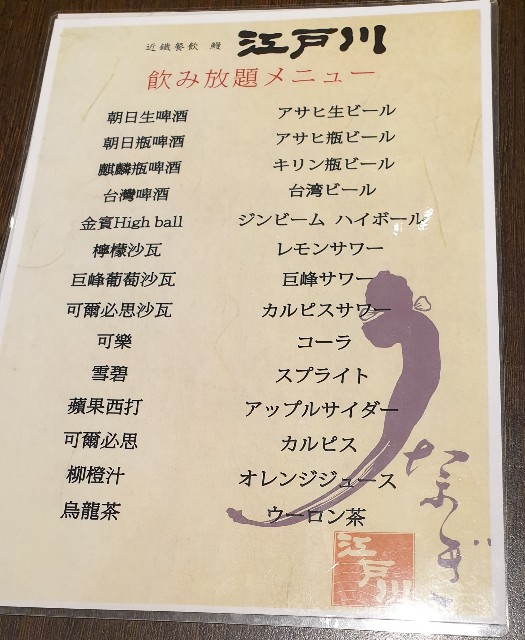 f:id:chikanomi:20200812095003j:image