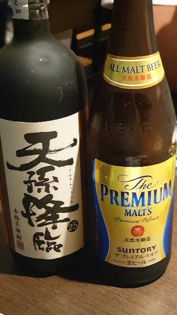 f:id:chikanomi:20200818100501j:image