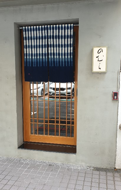 f:id:chikanomi:20200823000559j:image