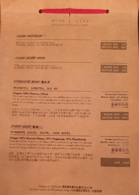 f:id:chikanomi:20200824090501j:image