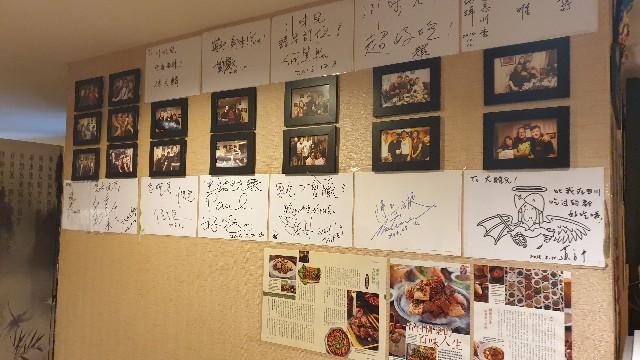 f:id:chikanomi:20200831103258j:image