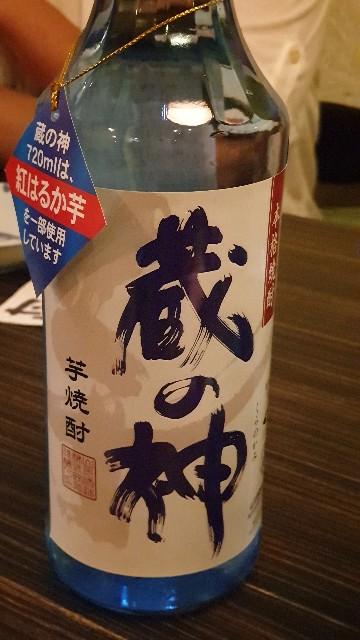 f:id:chikanomi:20200904100348j:image