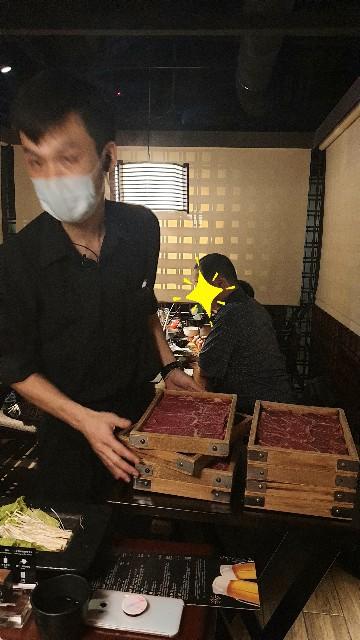 f:id:chikanomi:20200904122641j:image