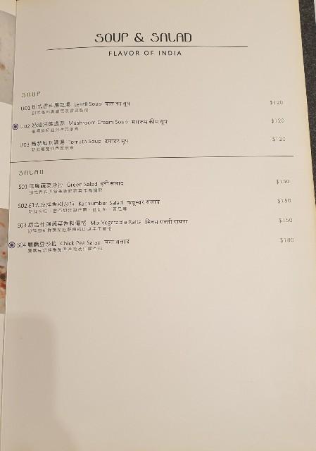 f:id:chikanomi:20200905232757j:image