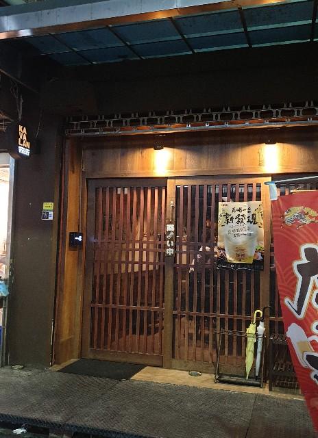 f:id:chikanomi:20200909101727j:image